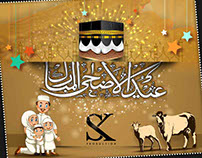 Eid Al Adha 2017 Mubarak...!