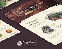 Landing page VkusBani - Rest & Relaxation