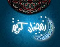 Ramadan Characters