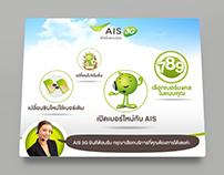 AIS Service Vending UI