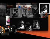 Web site Every Day Fitness