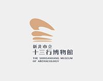 新北市立十三行博物館 / The Shihsanhang Museum Of Archaeology