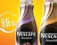Nescafe - Smoovlatté New Package KV