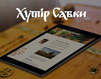 Living History Museum «Khutir Savky»
