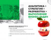 Nestline digital website