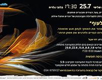 Exhibition Poster Juli 2017