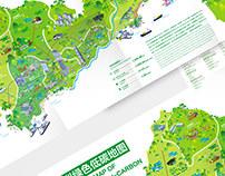 第五届深圳国际低碳城论坛-深圳绿色低碳地图