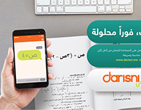 Darisni.me - Creative Launch Campaign