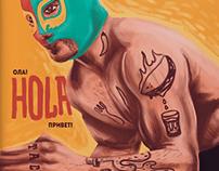 Gringo mexican bar