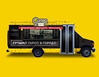 Gyro Express | Design Food Truck