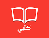 Kotobi App, Vodafone Egypt