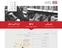Persian Liqui-Moly Website