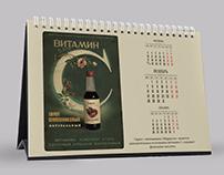 Ретро Календарь для компании Мирролла