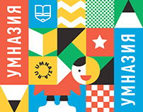 Branding for olympiad Games for school kids umnazia.ru