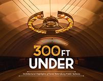300 ft. UNDER