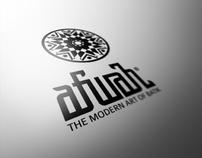 Afwah Logo