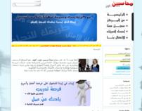 Mohasben.com