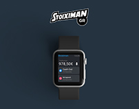 Stoiximan Apple Watch App