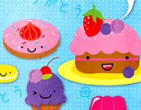 sweet tooth 甘いもの