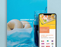 GREENPEACE 減塑連署Key Visual & UI 主視覺 / 網站設計