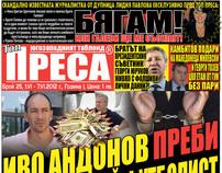Top Pressa - issue 25/2012 - pre-press, design