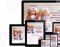 Landing Page для студии дизайнерских кукол