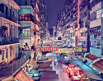 Hong Kong - Urban Nightviews