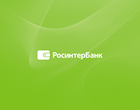 2011 Разработка бренд-бука для «РосинтерБанк»