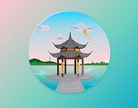 Hangzhou Illustration - Wisemen Pavillion