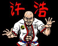 Shuai Jiao Hsu Hao