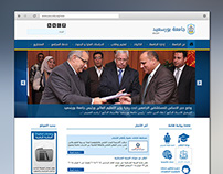 PortSaid University Website