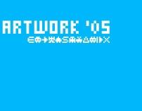 Artworks 2005