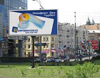 Рекламная кампания «Євровікнобуд»