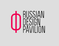 Russian Design Pavilion