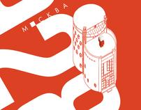 Moscow  – Constructivism – Tourism