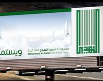 Unipool - Al Nahdi