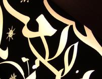 Calligraphy Murals