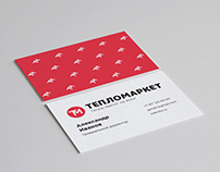 Интернет-магазин и лого / Online store & logotype