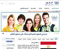 Asfon Website