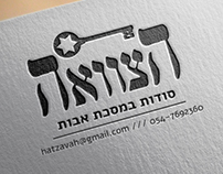 HaTzavah | Escape Room Logo