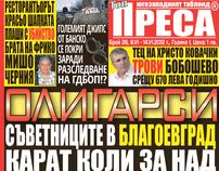 Top Pressa - issue 26/2012 - pre-press, design