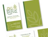 Logotype / Corporate Identity / Typography