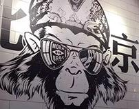"""Monkey See"""