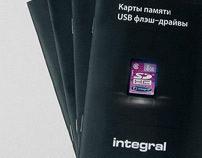 Integral small brochure
