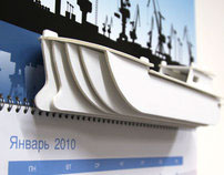 Calendar for «Sea Port Saint-Petersburg»