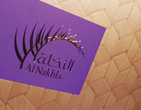 AlNakhla real estate project branding