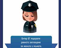 Facebook кампания за охранителна фирма.