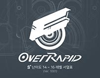 OverRapid 14~16레벨 서열표