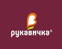 Rukavychka: Branding