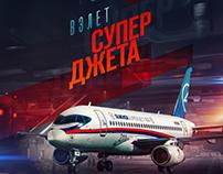 Poster: SuperJet